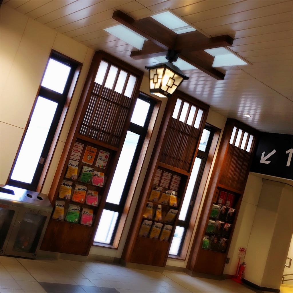 岡山,倉敷駅