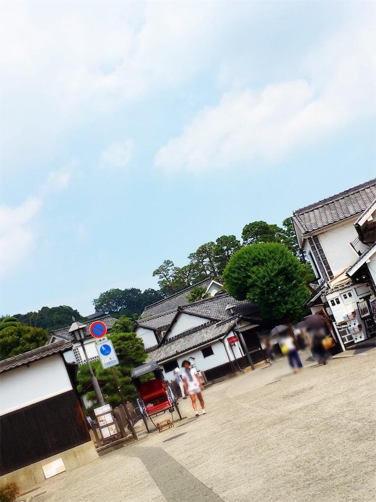 岡山,倉敷