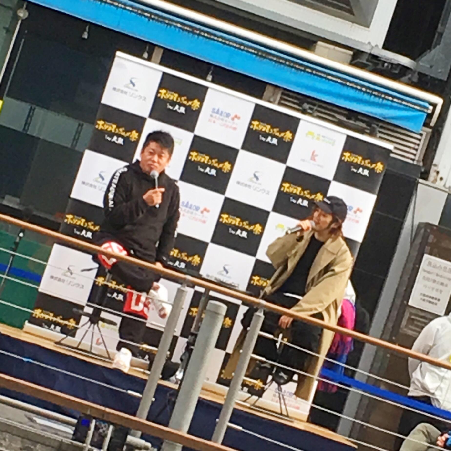 ホリエモングルメ祭in大阪,トークライブ,道頓堀
