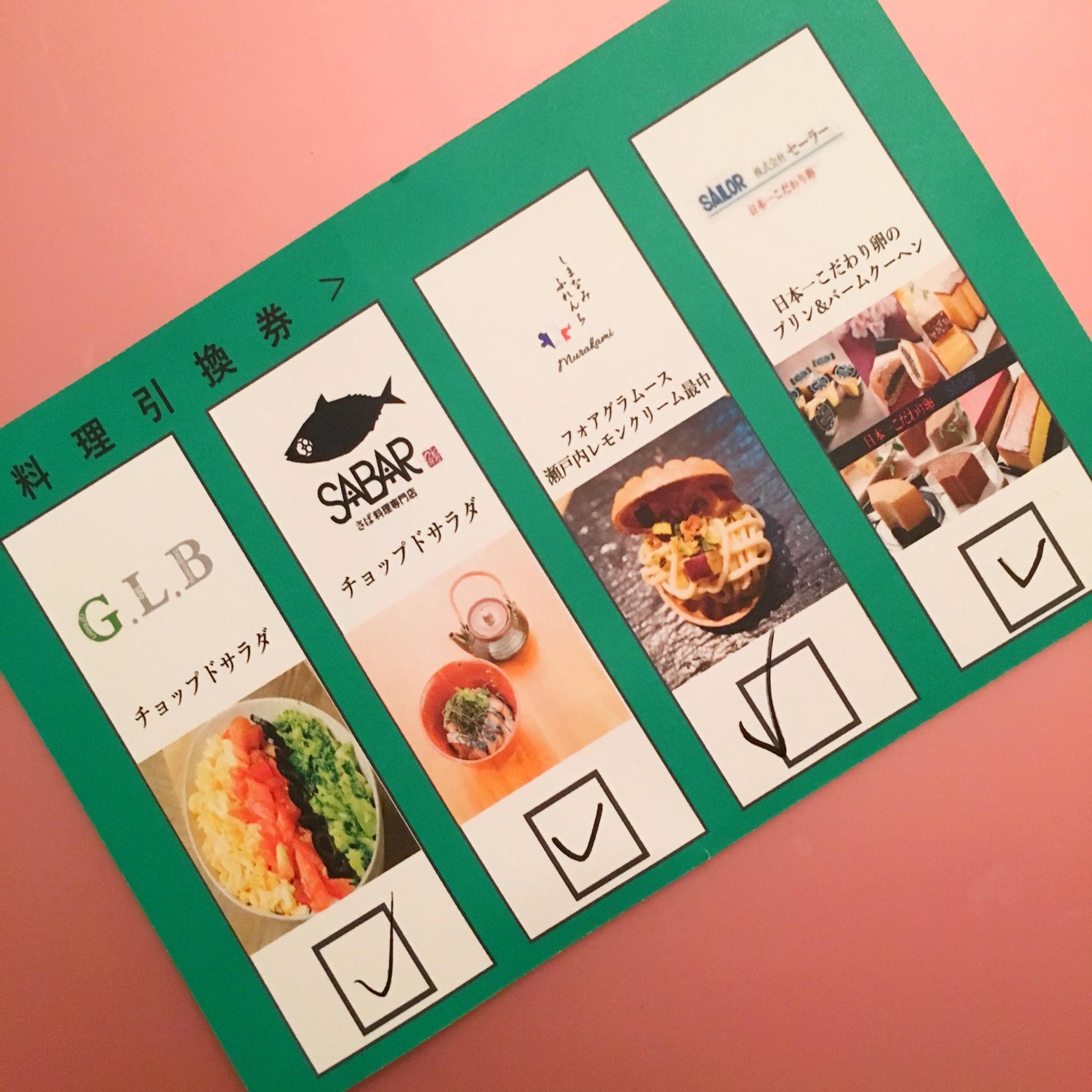 ホリエモン祭,大阪グルメ祭,爆食会
