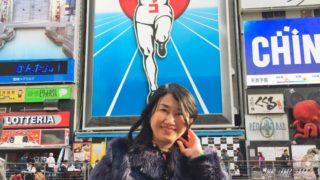 大阪,ホリエモン祭,グルメ祭,グリコ