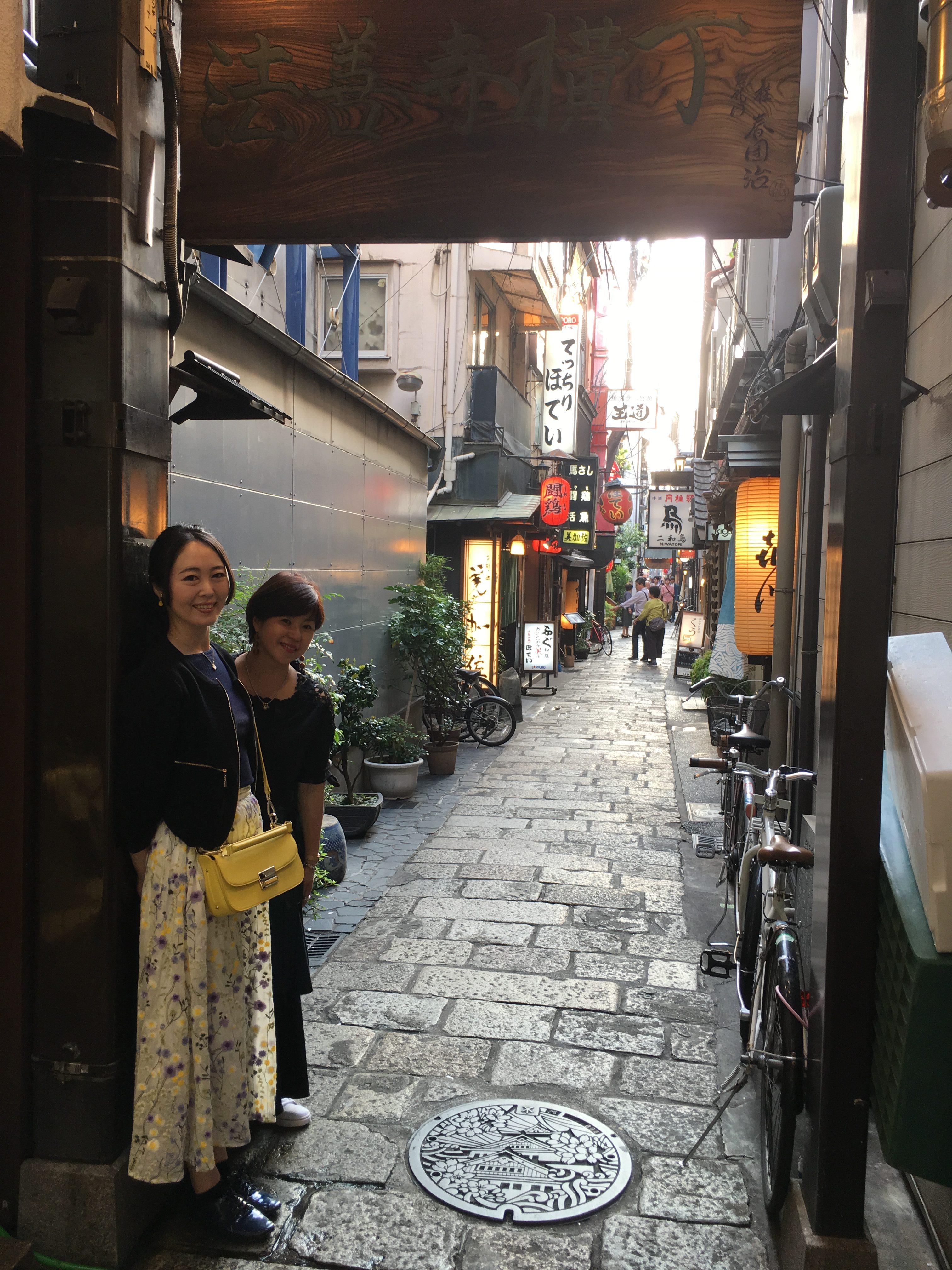 大阪コテコテツアー新世界〜裏難波 名古屋嬢を引きずり回しの刑に処す