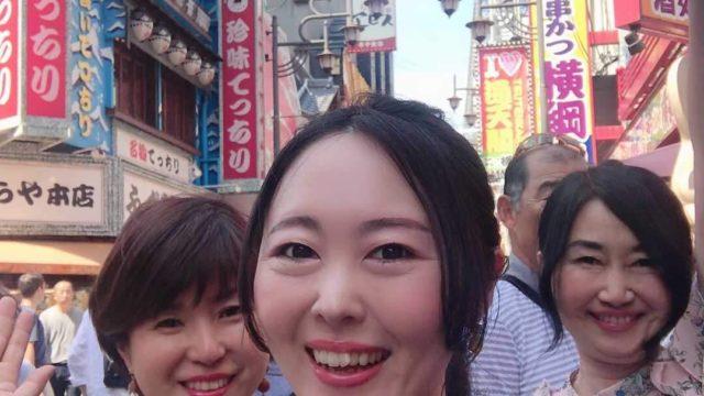 大阪コテコテツアー,新世界,裏なんば