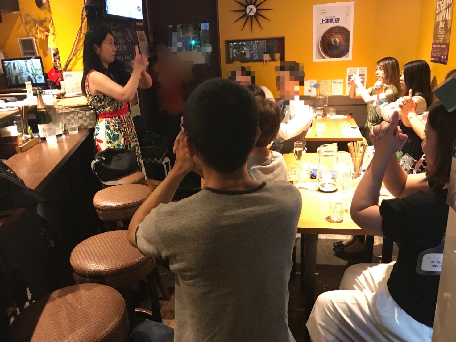 大阪m催眠術体験,スパイスカレーコロンビア8